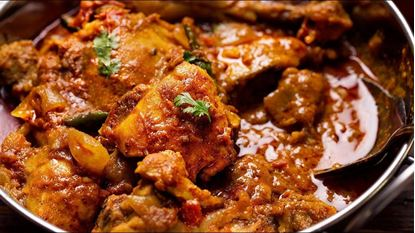 Picture of Chicken Dupiaza