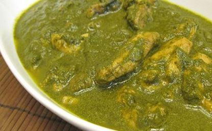 Picture of Chicken Sagwalla